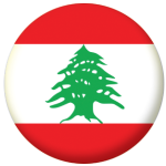 Lebanon Country Flag 25mm Keyring